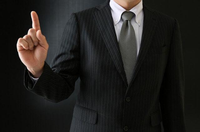 中小企業が抱える事業承継問題について解説します